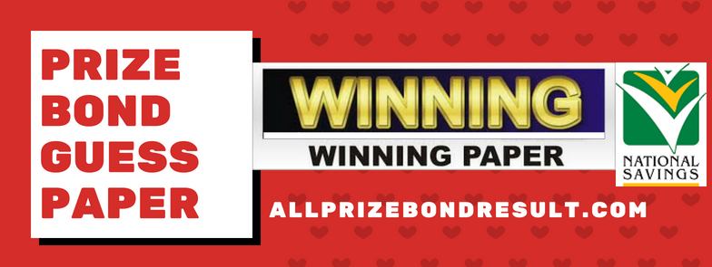 prize bond winning guess papers